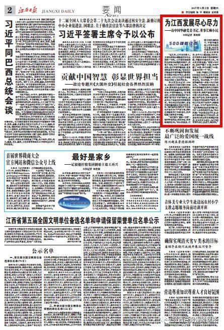 中国华融原董事长赖小民严重违纪违法,被开除党籍和公职