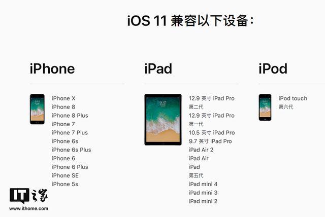 iOS11正式版下载|iOS11正式版_iOS11正式版_3987手机端