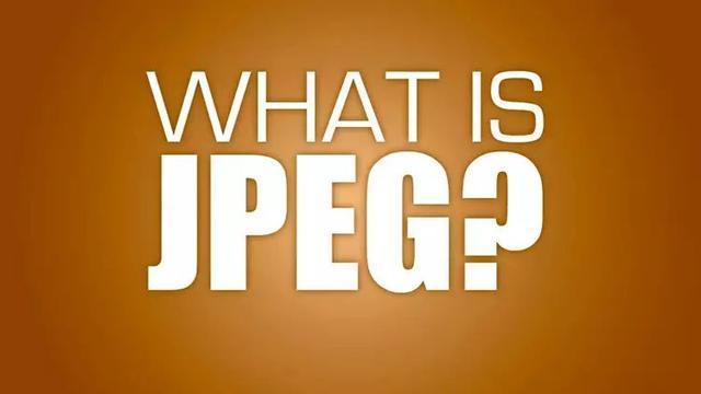 你真的了解JPEG格式吗?终于有人详解了!