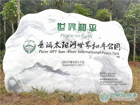 春节在思茅:随走云南普洱太阳河国家公园