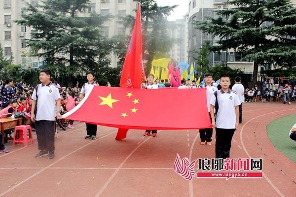 """沂河实验学校举行""""庆国庆 喜迎十九大""""趣味运动会"""