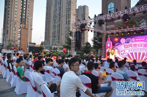 惠安禹洲商业广场将于12月16日开业 万达影城入驻_赢商网