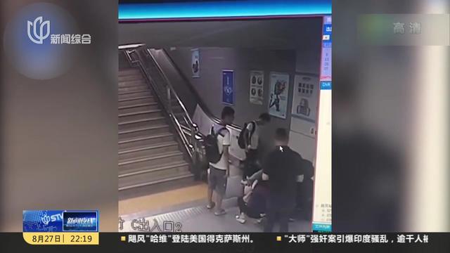 """深圳地铁集水井""""吞人""""一幕 女乘客跌入瞬间... - 腾讯体育视频"""