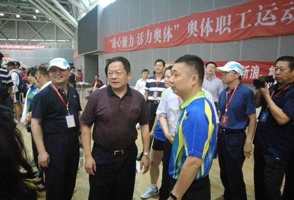 中国农业银行的照片