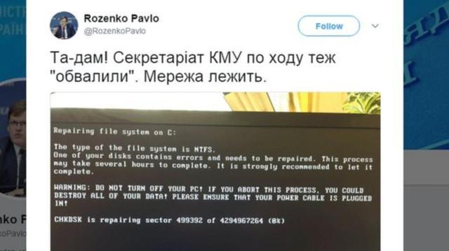 新一轮病毒感染2019