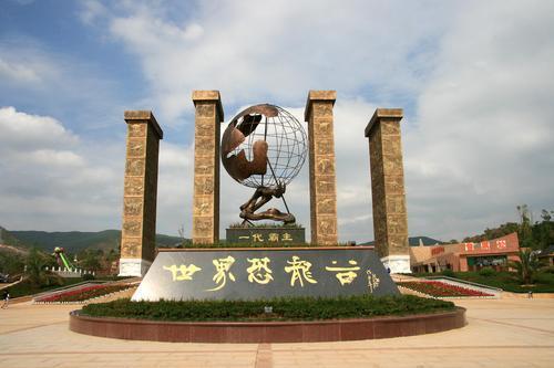 2020云南门票优惠政策