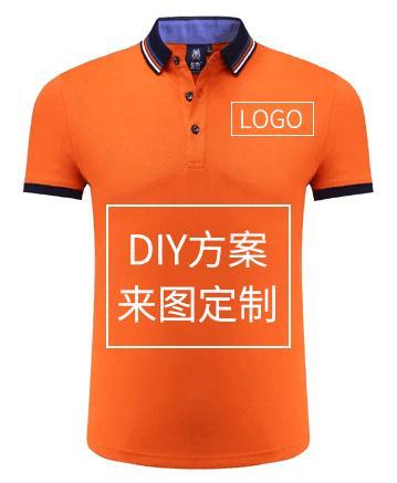 t恤图案图形 t恤图案 t恤衫设计图__广告设... _昵图网nipic.com