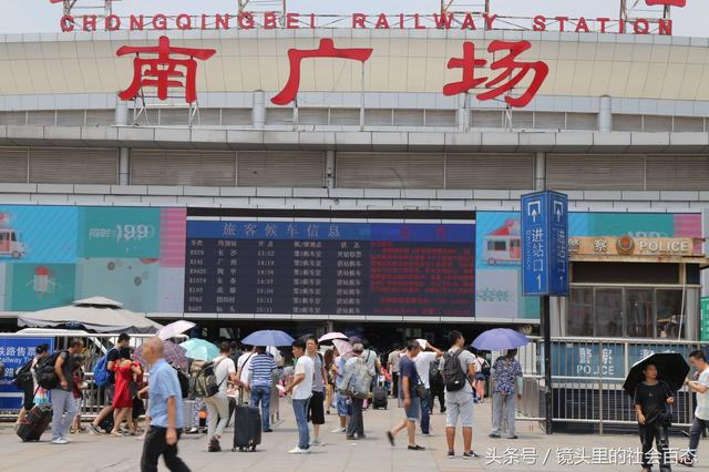 重庆北站--中国奇葩火车站中的极品