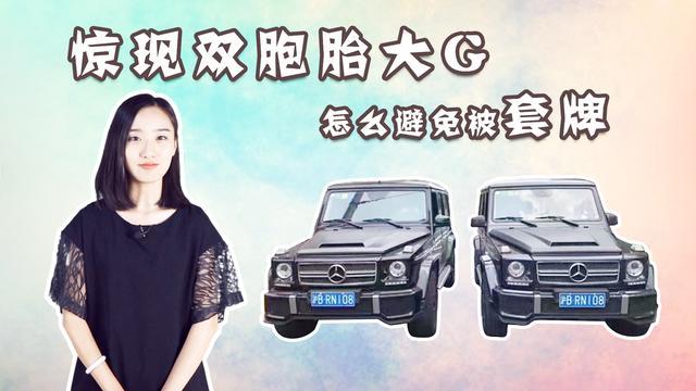 上海新天地豪车