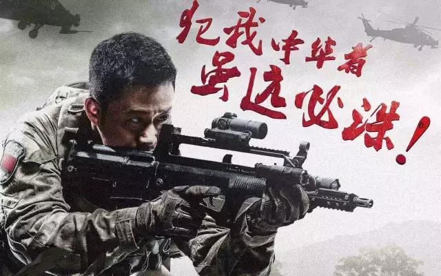 冷锋是谁演的_冷锋扮演者吴京_战狼_搜视网