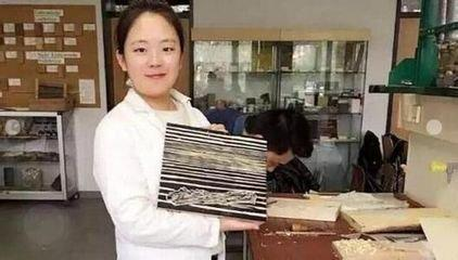德国一名中国留学生遇害