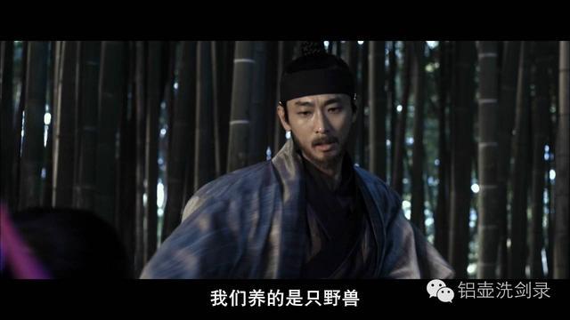 韩国大尺度电影《奸臣》,荒淫暴君花样蹂躏万名美女_网易视频
