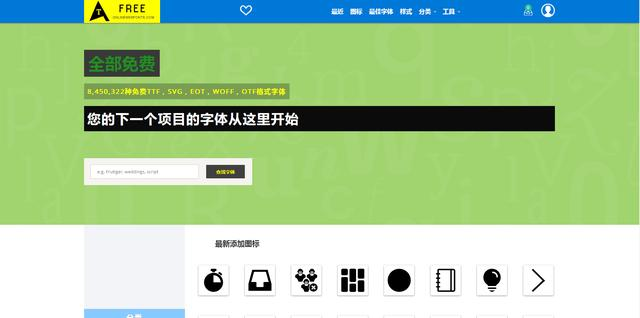 字体图标的使用_网络_前端老兵-CSDN博客