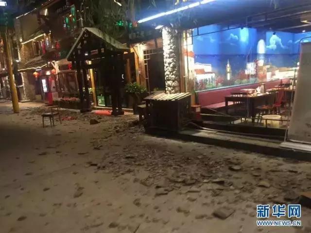 突发!新疆精河县地震!悲痛!九寨沟地震已致9死164伤!