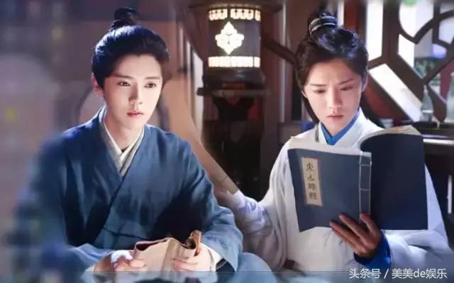鹿晗和迪丽热巴情侣照