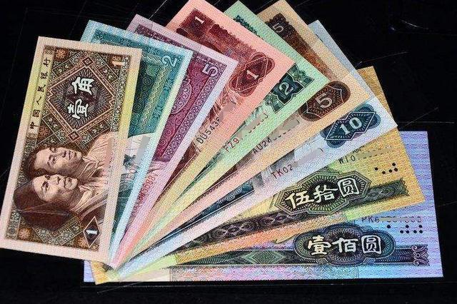 零钱图片下载_零钱模板_零钱设计素材