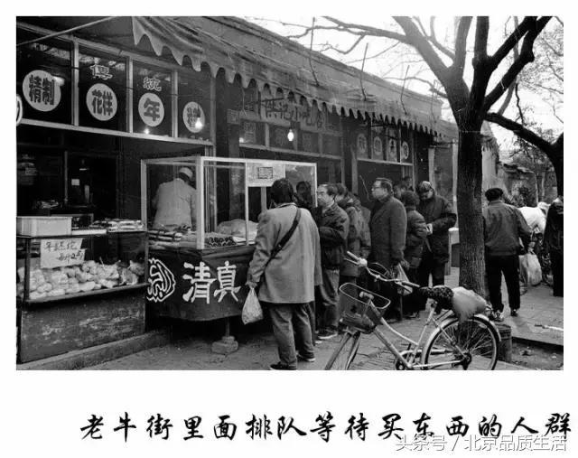 北京清真菜谱