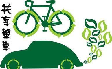 现在沈阳城市里的摩拜单车都哪去了?