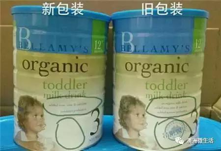 贝拉米奶粉1段沉淀