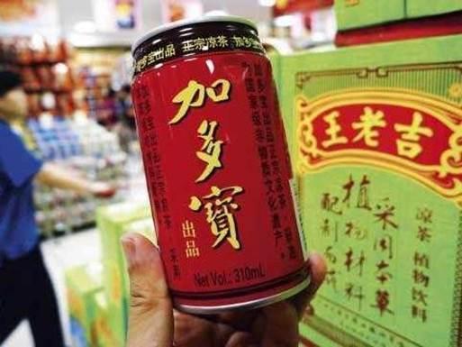 加多宝将和王老吉共享红罐包装,网民:共享经济之风都吹到法院了