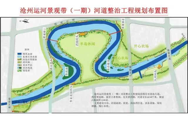 杭州运河景观带图片