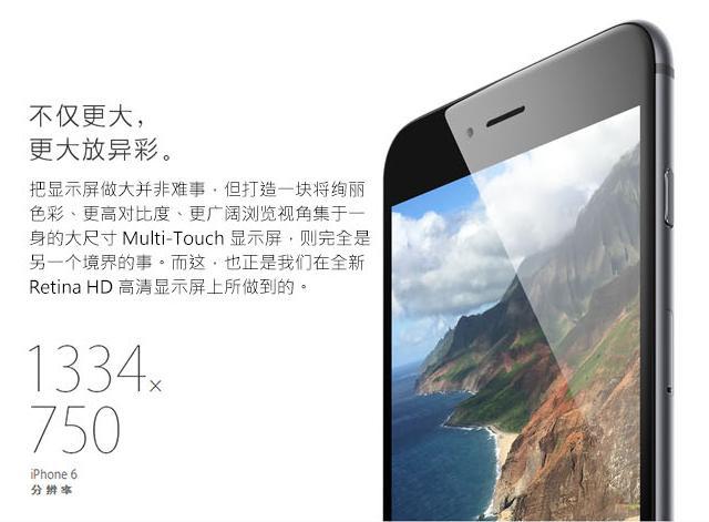 8代256便携的4.7寸小手机