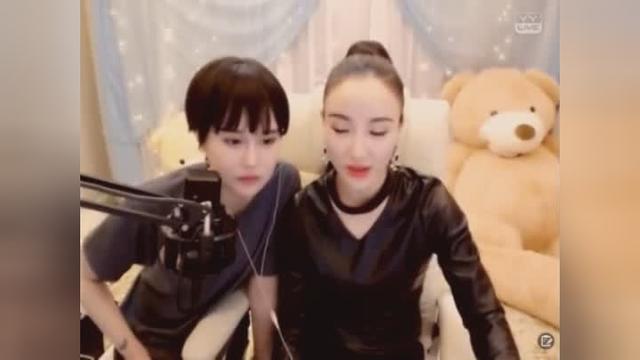 """YY文静和赵本山女儿直播,球球自称喊他爹""""老铁""""_网易视频"""