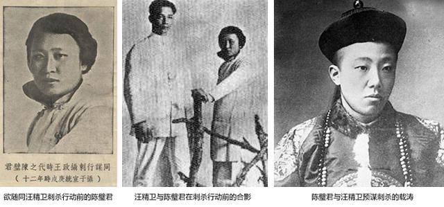 抗战将领和他们的妻子