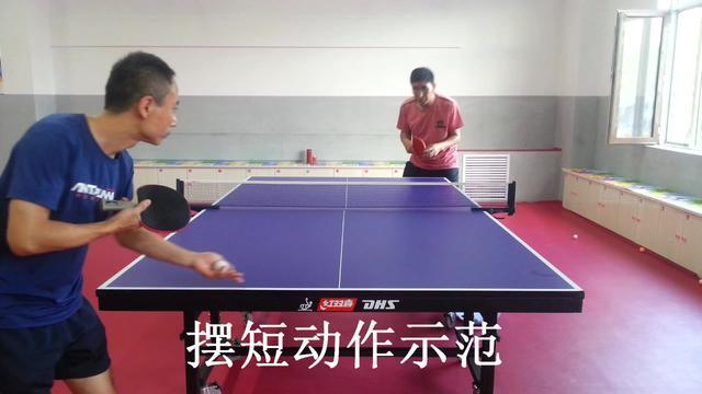 乒乓球初学教学横拍