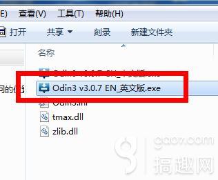 三星s7562c刷中文recovery教程和方法