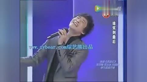 模仿秀2017明星模仿秀开门大吉大咖秀冠军(199... -通易传媒旗下