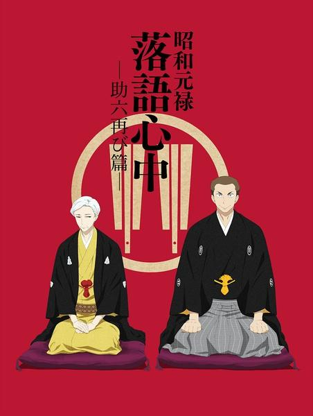 2017年有那些日本动漫好看?