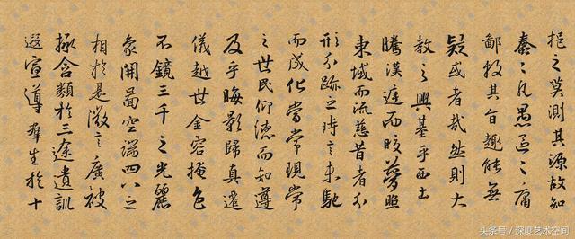 原宿风壁纸