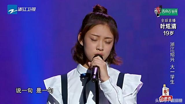 中国新歌声2郭沁美若黎明取代叶炫清成为那英组王牌-528时尚网