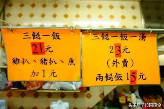 香港李家班饭店