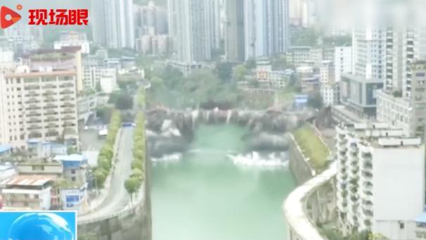 视频:重庆郁江大桥1秒爆破瞬间 画面极为震撼
