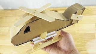 手工DIY:教你用旧纸板做个飞机模型
