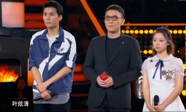 中国新歌声2那英组冠军是谁 呼声最高的叶炫清竟被淘汰_尚之潮