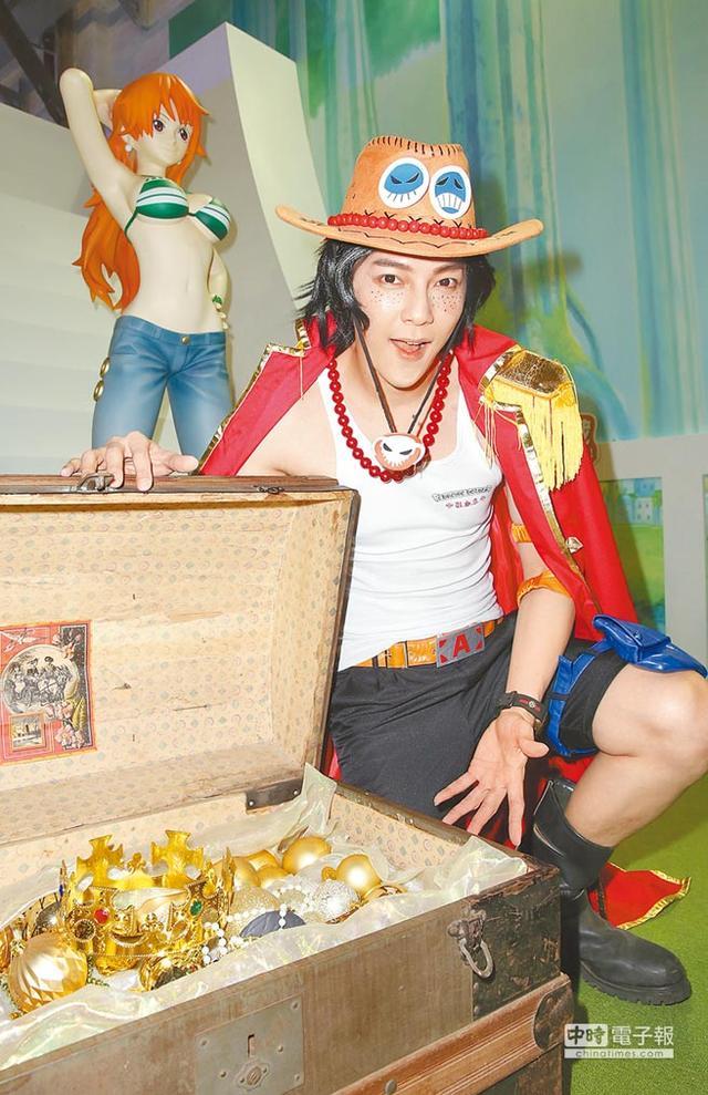 海贼狂欢祭诞生第15万名观眾 汪东城艾斯2.0版 激凸喔