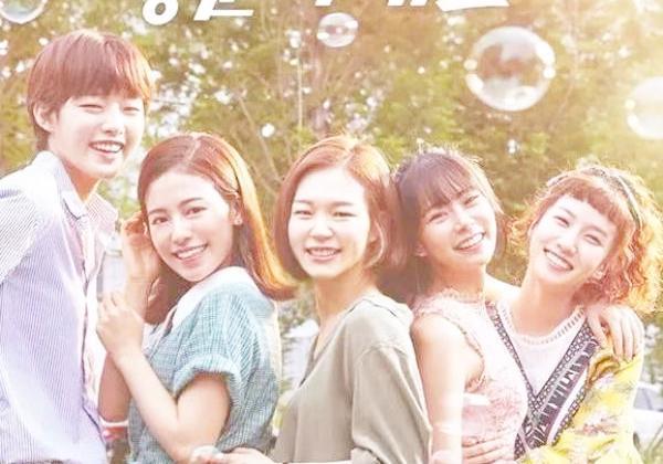 各位客倌…!看《青春时代2》之前 绝对要先看第一... _KSD韩星网