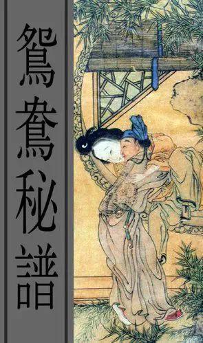 明代的春宫画与日本的浮世绘有啥关系?