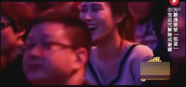 宋小宝变美人鱼爱上大鹏 解除诅咒后竟变成了谢娜 张杰呢?