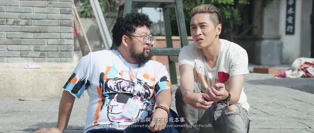 废柴兄弟:王宁修睿带人想去吓唬他们,结果修睿没... _网易视频