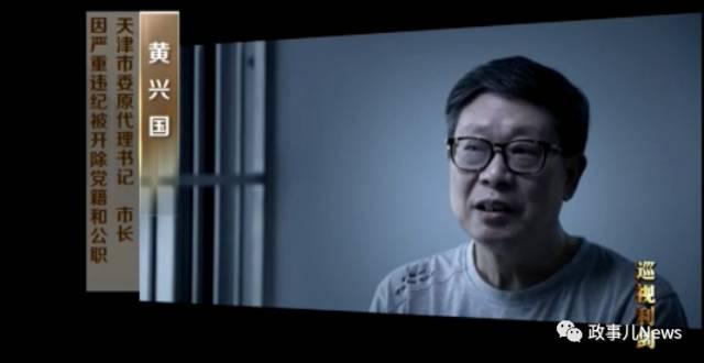 天津迎宾馆总经理吴越