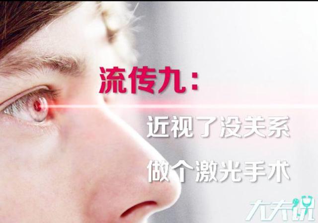赵明威专访