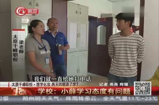 太原市千峰职业培训学校简介,地址_黄页88
