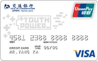 涨知识:这些银行信用卡容易批