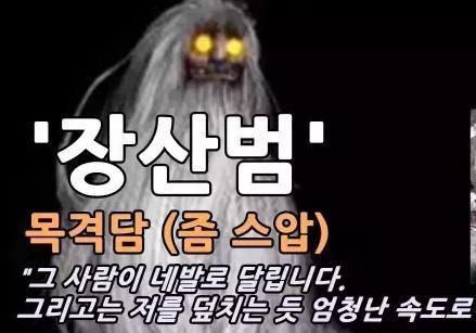 苌山虎剧情介绍