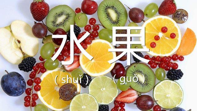 41种不常见的罕见水果图片和名字_新浪看点