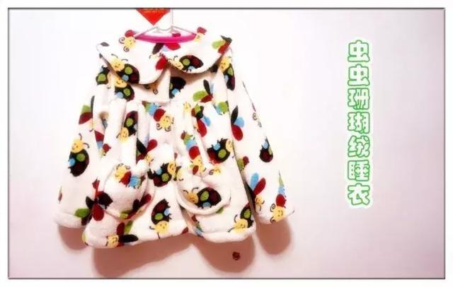 珊瑚绒品牌睡衣女套装